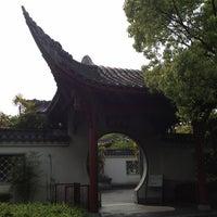 Photo taken at 渝華園 by Atsushixx on 5/13/2012