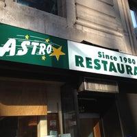 Das Foto wurde bei Astro Restaurant von Luke K. am 8/13/2012 aufgenommen