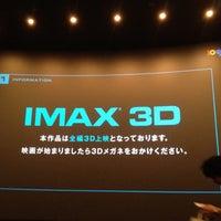 Photo taken at 109 Cinemas by Kyunggon L. on 8/25/2012