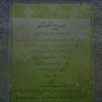 Photo taken at Masjid Jami' Al-Ikhlas by Abu Bakar R. on 6/10/2012