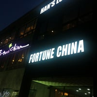 Photo taken at Fortune China by LK.Mook on 8/31/2012