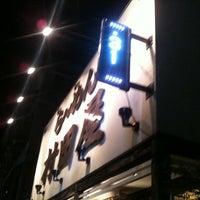 8/24/2012にRyosuke H.が村田屋で撮った写真