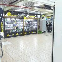 Photo taken at Galeria Lai Lai Center by Arnaldo G. on 8/2/2012