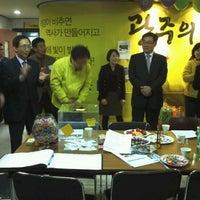 Photo taken at 광주서구 정남준후보선거사무소 by 남준 정. on 3/10/2012