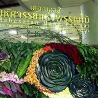 Photo taken at MCC Hall by Thitikun P. on 9/13/2012