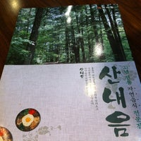 Photo taken at 산내음 by Jihoon S. on 6/15/2012