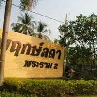 Photo taken at Pruklada Rama 2 by Dadu N. on 4/22/2012