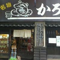 Photo taken at Karo no Uron by BLANC on 7/7/2012