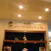 Photo taken at สถาบันทรัพย์สินทางปัญญาแห่งจุฬาลงกรณ์มหาวิทยาลัย by theink on 7/10/2012