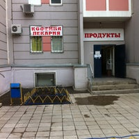 Photo taken at Магазин Продукты by Егор Е. on 4/22/2012