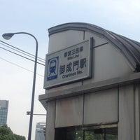 Photo taken at Onarimon Station (I06) by Papa P. on 6/15/2012