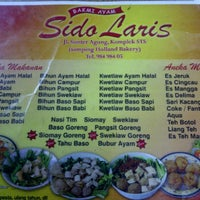Photo taken at Bakmi Sido Laris by Sylvia S. on 3/11/2012