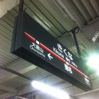 Photo taken at Tokyu Kikuna Station by aiko on 5/10/2012