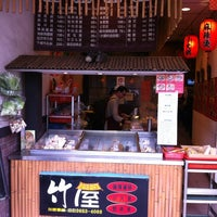 Photo taken at 竹屋麻辣滷味 by William G. on 2/29/2012
