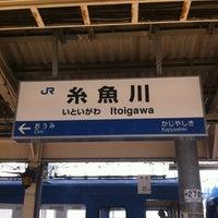 Photo taken at Itoigawa Station by Yoshiaki H. on 8/18/2012