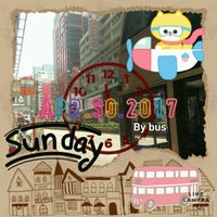 Photo taken at Shantung Street Bus Stop 山東街巴士站 by Anthony C. on 4/30/2017