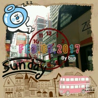 Photo taken at Shantung Street Bus Stop 山東街巴士站 by Anthony C. on 2/5/2017