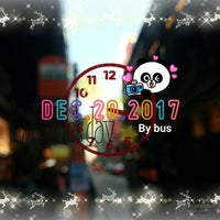 Photo taken at Shantung Street Bus Stop 山東街巴士站 by Anthony C. on 12/20/2017