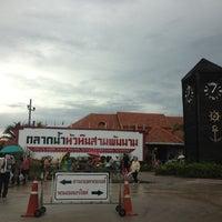 Photo taken at Hua Hin Sam Phan Nam Floating Market by NuiiSrii N. on 5/25/2013
