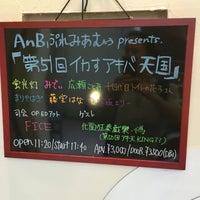 Photo taken at Ikebukuro Dot by ひであき on 7/16/2016