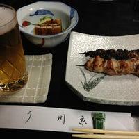 Photo taken at うなぎ屋 川京 by Tatsuya I. on 3/11/2013