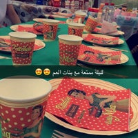Photo taken at النادي البحري by Aseel Fahad 👩🏻🎓🕊 on 4/22/2016