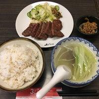 6/2/2018に徹 鈴.が牛たん炭焼 利久 多賀城店で撮った写真