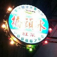 Photo taken at 玉里橋頭冰 by Ken Y. on 8/22/2014