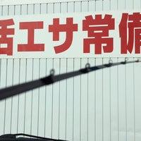 Photo taken at 上州屋 北上店 by shushulens on 2/12/2014