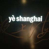 Photo taken at Ye Shanghai 夜上海 by Christian D. on 2/6/2013