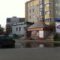 Photo taken at Авангард by Ирина on 10/3/2015
