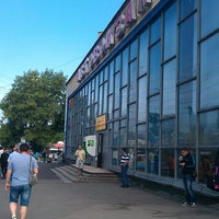 Photo taken at Автовокзал «Вінниця» / Vinnytsia Bus Station by Tanya B. on 7/16/2014