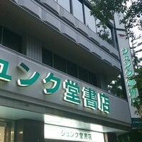 7/3/2013にSAWADA_Ijrh0727がジュンク堂書店 名古屋店で撮った写真
