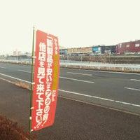 Photo taken at ヤマダ電機 テックランド千葉ニュータウン店 by アヲイ on 12/30/2014
