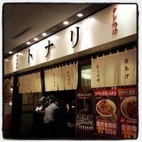 Photo taken at 東京タンメン トナリ 丸の内店 by Zenkyo720 on 10/13/2012