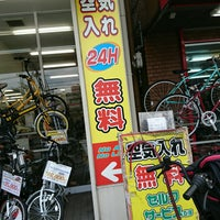 Photo taken at てるてる 野田店 by Takashi on 9/28/2016