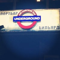 Photo taken at Underground by КомПит on 9/5/2014