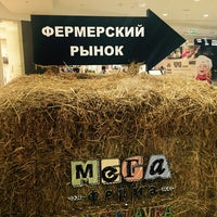 Снимок сделан в Фермерский рынок МЕГА Ферма LavkaLavka пользователем Vitaly R. 8/20/2016