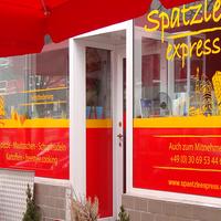 Photo taken at Spätzleexpress by Spätzleexpress on 3/3/2015