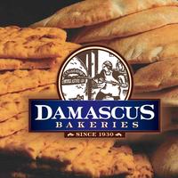 Photo taken at Damascus Bakery by Damascus Bakeries on 7/14/2014