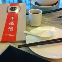 Photo taken at Duck King Restaurant by Kahkayy on 2/19/2016