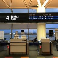 Photo taken at Gate 4 by yama on 11/20/2016