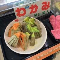 Photo taken at ダイサン CRETA店 by hitsukiee on 7/17/2015