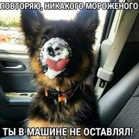 Photo taken at Нова Пошта №4 by Андрей . on 7/22/2016
