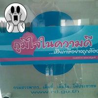 ... Photo taken at สรรพากรพื้นที่นนทบุรี2 by Annie P. on 2/5/ ...