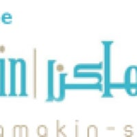 Photo taken at Saudi Post by Amakin M. on 7/16/2014