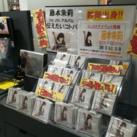 Photo taken at TOWER RECORDS 静岡店 by ぴょん た. on 12/16/2017