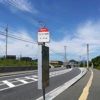 Photo taken at 西鉄バス イオンモール福津前 by ぴょん た. on 7/17/2017