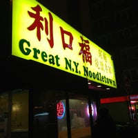 Photo taken at Great N.Y. Noodletown by Andrew B. on 1/10/2013