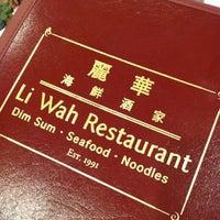 Photo taken at Li Wah Restaurant by Christina K. on 2/17/2013